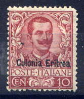 ERYTHREE - 22* - HUMBERT 1er - Eritrea