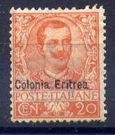 ERYTHREE - 23* - HUMBERT 1er - Eritrea