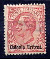 ERYTHREE - 32* - HUMBERT 1er - Eritrea