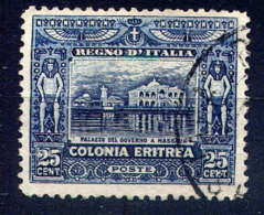 ERYTHREE - 40° - PALAIS DU GOUVERNEMENT - Eritrea