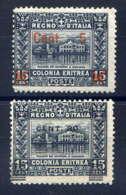 ERYTHREE - 45/46** - PALAIS DU GOUVERNEMENT - Eritrea