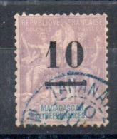 MADAGASCAR - YT N° 49 - Cote: 21,00 € - Madagaskar (1889-1960)
