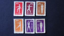 China - 1952 - Mi:CN 147II,152II,164II,167II,168II170II - Yt:CN 933CII,935AII,939II,940AII,940BII,941AII* - Look Scan - Réimpressions Officielles