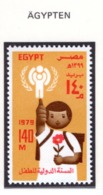YEAR INTERN. OF CHILD - EGITTO - Mi. Nr.  1326 - NH - (6532-14.) - Nuovi