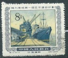Timbre Chine - Otros