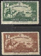 Tunisia 1928  Sc#B52-3 Charities  MH   2016 Scott Value $4.20 - Tunisia