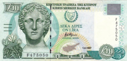"""CYPRUS (GREECE) 10 POUNDS 1-2-1997 VF-EXF P-59  """"free Shipping Via Registered Air Mail"""" - Cyprus"""