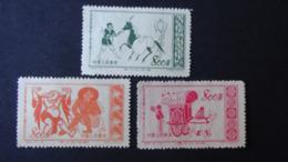 China - 1953 - Mi:CN 215,216,218 - Yt:CN 984,985,987* - Look Scan - Ungebraucht