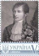 Ukraine 2016, Napoleon Bonaparte General Eugène De Beauharnais, 1v - Ukraine