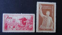 China - 1953 - Mi:CN 220,222 Sn:CN 195,197 Yt:CN 989,991* - Look Scan - 1949 - ... People's Republic