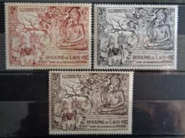 LAOS  1956 Y&T N° 30 à 32 ** - 2500é ANNIV. DE LA NAISSANCE DE BOUDDHA - Laos