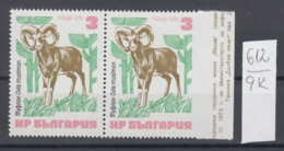 9K612 / ERROR Bulgaria 1973 - Michel Nr. 2250  ( ** ) ANIMAL Mufflon Ovis Musimon Mouflon - Variétés Et Curiosités