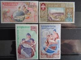 LAOS  1958 Y&T N° 51 à 54 ** - INAUGURATION DU PALAIS DE L' U.N.E.S.C.O. - Laos