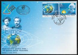 Yugoslavia, Albert Einstein, 2005, FDC - Albert Einstein