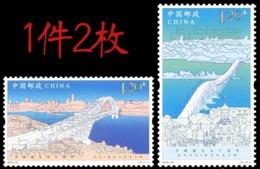China 2019-24 70th Ann Establishment Of Diplomatic Relations Russia China 2v - 1949 - ... Volksrepublik