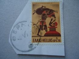 GREECE  USED  STAMPS  WITH POSTMARK  ΘΘΕΣΠΡΩΤΙΚΟ - Postmarks - EMA (Printer Machine)