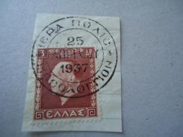GREECE  USED  STAMPS  WITH POSTMARK  ΙΕΡΑ ΠΟΛΙΣ ΜΕΣΣΟΛΟΓΓΙΟΥ - Postmarks - EMA (Printer Machine)