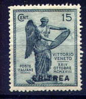 ERYTHREE -52* - VICTOIRE AILEE - Eritrea
