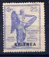 ERYTHREE -53* - VICTOIRE AILEE - Eritrea
