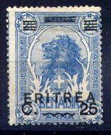 ERYTHREE -58* - LION - Erythrée