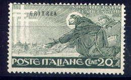 ERYTHREE - 102* - St FRANCOIS D'ASSISE - Erythrée
