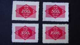 China - 1954 - Mi:CN P11-4, Yt:CN T112-5* - Look Scan - Portomarken