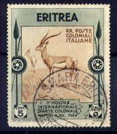 ERYTHREE - 212° - GAZELLES DORCAS - Eritrea