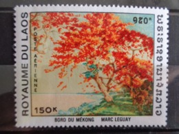 LAOS P.A. 1970 Y&T N° 68 ** - TABLEAUX - Laos