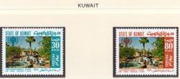YEAR INTERN. OF CHILD - KUWAIT  - Mi. Nr.  818-819  - NH - (6532-15.) - Kuwait
