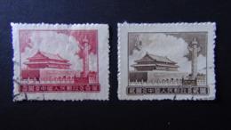 China - 1955 - Mi:CN 306,307 Sn:CN 282,283 Yt:CN 1076,1077 O - Look Scan - Gebraucht