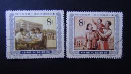 China - 1955 - Mi:CN 294,295 - Yt:CN 1051A+B O - Look Scan - Gebraucht
