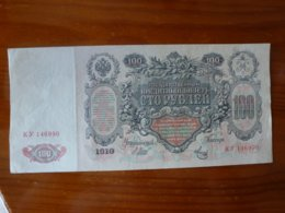 BILLET A IDENTIFIER, PEUT-ÊTRE RUSSIE ? 1910, VOIR SCAN RECTO-VERSO - Rusia