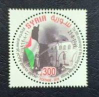 Syria 2019 NEW MNH Stamp - Al-Quds Jerusalem 50th Anniv Of The Burning Of Al-Aqsa Mosque In Palestine - Siria