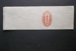 Japan: Classic Wrapper In Mint (#TT6) - Japan