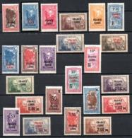 MADAGASCAR - YT N° 242 à 264 - Neufs ** - MNH - Cote: 374,50 € (sauf 255A) - France Libre - Madagascar (1889-1960)