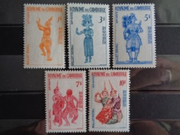 CAMBODGE 1967 Y&T N° 193 à 197 ** - BALLET ROYAL, DANSES DIVERSES - Cambodge