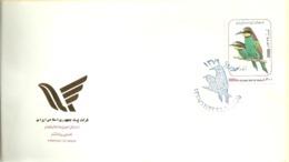 Iran 2000   SC#2795    MNH   FDC - Iran