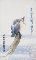 TC Japon / 110-011 - Animal - OISEAU MARTIN PECHEUR & POISSON - KINGFISHER BIRD & FISH Japan Phonecard - 4513 - Autres