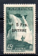 CAMEROUN - YT N° 237 - Neufs * - MH - Cote: 130,00 € - Cameroun (1915-1959)