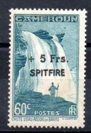 CAMEROUN - YT N° 238 - Neufs * - MH - Cote: 150,00 € - Cameroun (1915-1959)