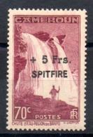 CAMEROUN - YT N° 239 - Neufs * - MH - Cote: 150,00 € - Cameroun (1915-1959)