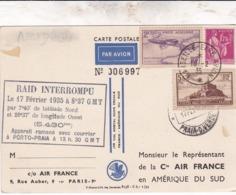 MARSEILLE Raid Interrompu 1935 Porto Praia Brasil Aviation N° 7 260 ST MICHEL Poste Aérienne Airmail Lettre - Accidents