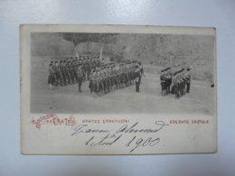 CPA   CRETE : Soldats Crétois - Postcards