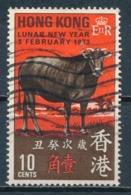 °°° HONG KONG - Y&T N°264 - 1973 °°° - 1997-... Région Administrative Chinoise