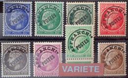 """R1591/451 - 1945 - TYPE CERES - N°87 à 93 NEUFS**/* - VARIETE ➤➤➤ (N°92) Lettre """" E """" Et """" S """" De """" POSTES """" Reliées - Préoblitérés"""