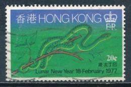 °°° HONG KONG - Y&T N°323 - 1977 °°° - 1997-... Région Administrative Chinoise