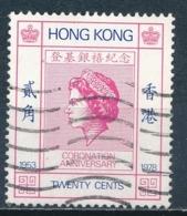 °°° HONG KONG - Y&T N°340 - 1978 °°° - 1997-... Région Administrative Chinoise