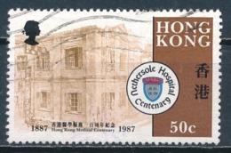 °°° HONG KONG - Y&T N°514 - 1987 °°° - 1997-... Région Administrative Chinoise