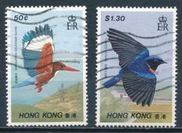 °°° HONG KONG - Y&T N°528/29 - 1988 °°° - 1997-... Région Administrative Chinoise
