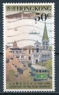 °°° HONG KONG - Y&T N°536 - 1988 °°° - 1997-... Région Administrative Chinoise